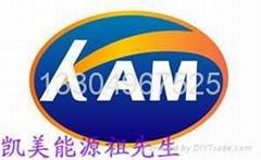KAM -40-70度 長壽命 法拉電容