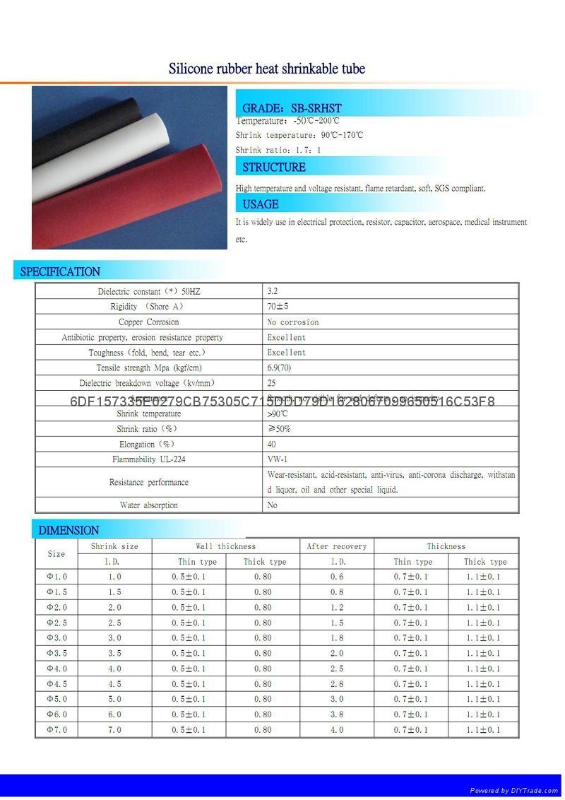 Silicone Rubber Heat Shrinkable Tube 2