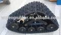 rubber track  kits ATV UTV Conversion System kits