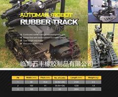 robot  Automan  Rubber Track