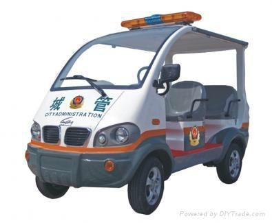 電動巡邏車 2