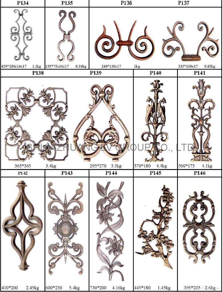 Cast Iron Ornament