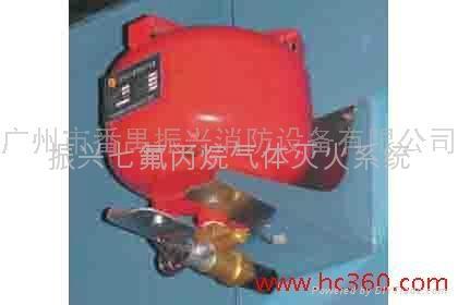 電磁型懸挂式七氟丙烷氣體滅火系統 1