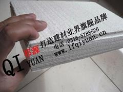 EPS of polystyrene