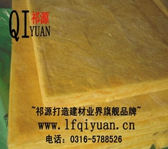 Centrifugal mineral wool board