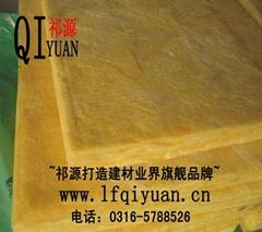 Centrifugal mineral wool board