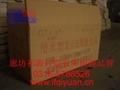 Composite silicate board