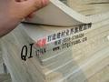 PEF polyethylene board