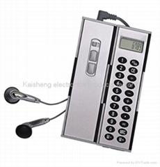 Magic box Calculator & Fm Scan Radio