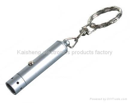 Keychain 1 LED Flashlight 1