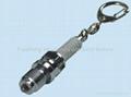 Keychain 1 LED Flashlight