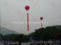 无锡高空广告气球租赁 1