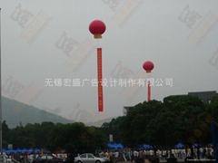 无锡高空广告气球租赁