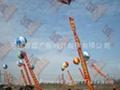 无锡高空广告气球租赁 2
