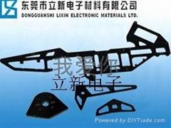 進口模型飛機配件