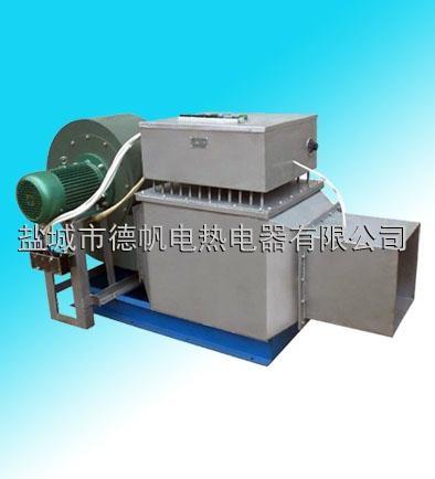 风道式电加热器 2