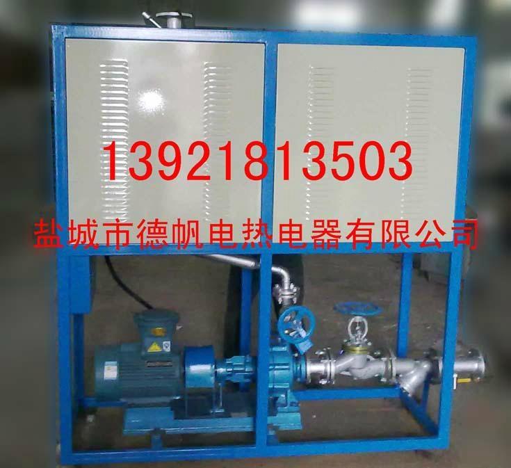 电加热导热油炉 5