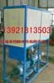 导热油电加热器 1