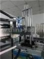 Flat Screen Printer