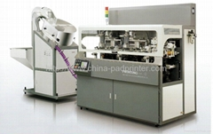 Fully automatic chain-type multicolor screen printing and hot stamping machine