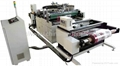 Film Hot Foil Stamping Machine