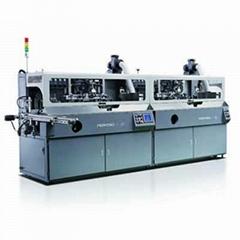 S102 multicolor universal auto screen printer