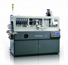 S102-1 1 color full automatic screen printer with LED-UV system