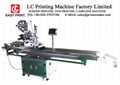 Flat Automatic Labeling Machine with Vacuum Belt Conveyor