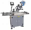 Automatic Corners Labeling Machine for