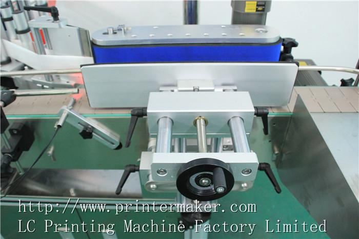 Vertical type Automatic Labeling Machine for Bottle 2