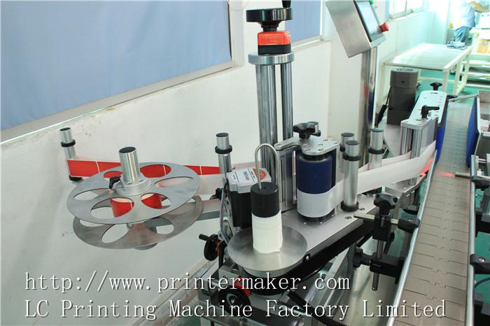Vertical type Automatic Labeling Machine for Bottle 3
