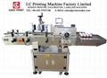 Vertical type Automatic Labeling Machine
