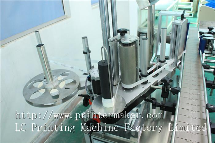 Automatic Labeling Machine For Bottles 3