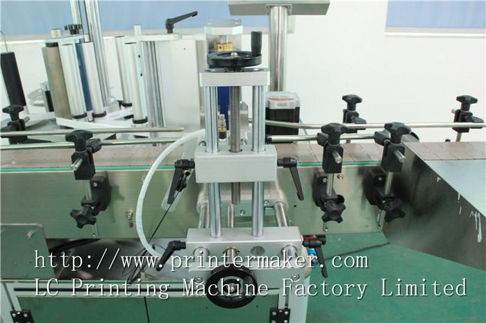 Automatic Labeling Machine For Bottles 2