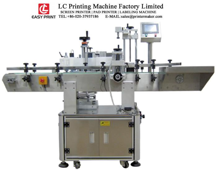 Automatic Labeling Machine For Bottles 1