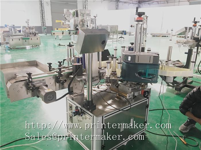 Bottles Automatic Labeling Machine with Barcode Printer 2