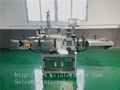Bottles Automatic Labeling Machine with Barcode Printer 4