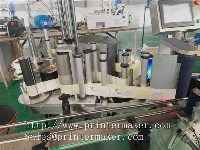 Bottles Automatic Labeling Machine with Barcode Printer 5