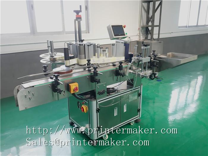 Bottles Automatic Labeling Machine with Barcode Printer 6