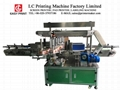 Multi Function Automatic Labeling
