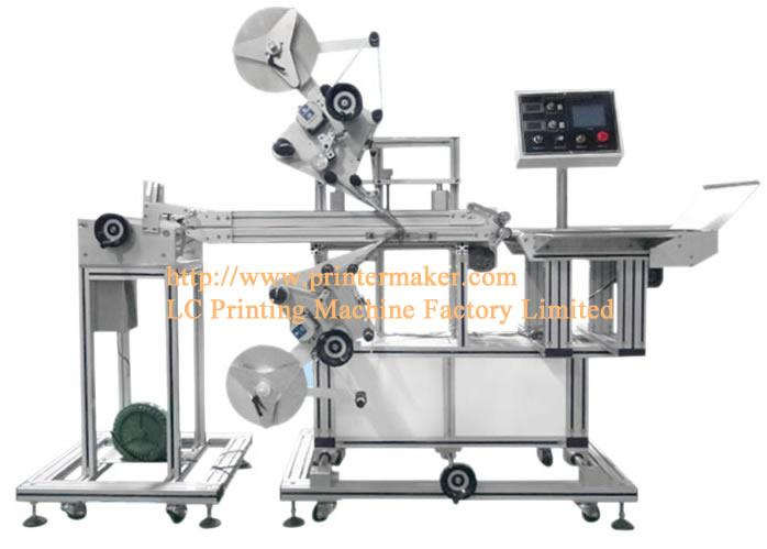 Automatic Labeling Machine For Film Membrane 1