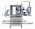 Precision CCD Automatic Film Laminating Machine 1