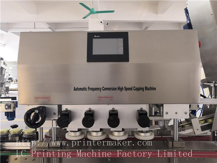 Automatic Frequency Conversion High Speed Capping Machine 2