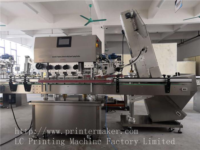 Automatic Frequency Conversion High Speed Capping Machine 3