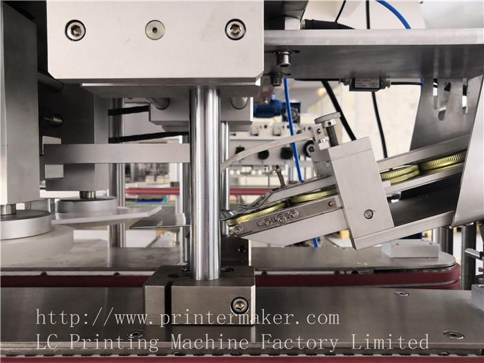 Automatic Frequency Conversion High Speed Capping Machine 4