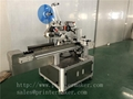 Automatic Labeling machine for toothbrush plastic packing box 4