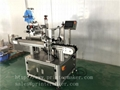 Automatic Labeling machine for toothbrush plastic packing box 19