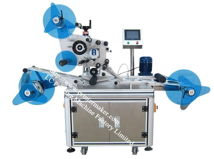 Automatic Labeling Machine For Rolling Materical 1