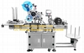 Grinding Wheel Automatic Labeling