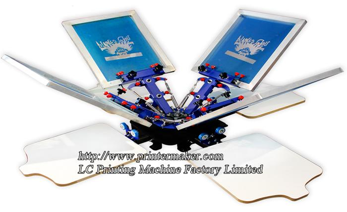 Deasktop 4 Color 4 Station T Shirt Screen Printing Press 1